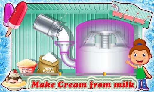 冰淇淋廠2