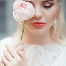 Wedding photographer Yuliya Samokhina (JulietteK). Photo of 18.09.2016