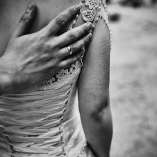 Wedding photographer Mariya Orekhova (Maru). Photo of 26.07.2017