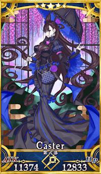 紫式部 fate wiki