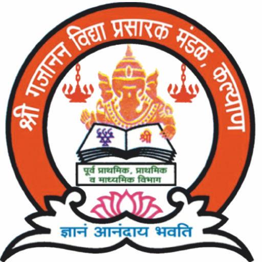 Shri Gajanan Vidyalay, Kalyan