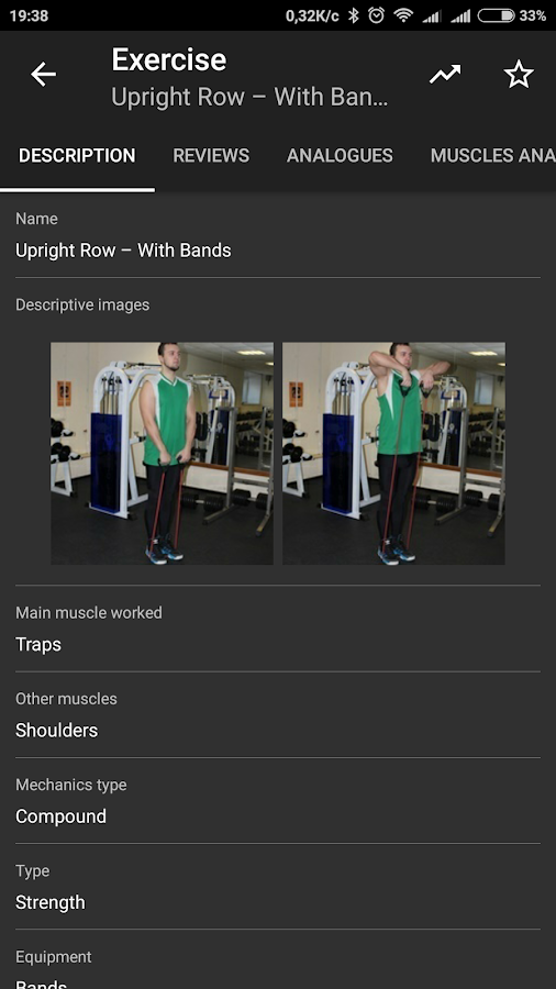 GymUp Pro workout notebook- screenshot