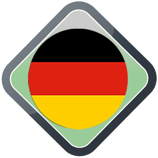 健康のドイツ語学習 LOGO-記事Game