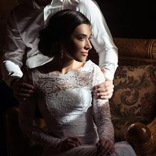 Wedding photographer Yuliya Mosenceva (mosentsevafoto). Photo of 28.04.2017
