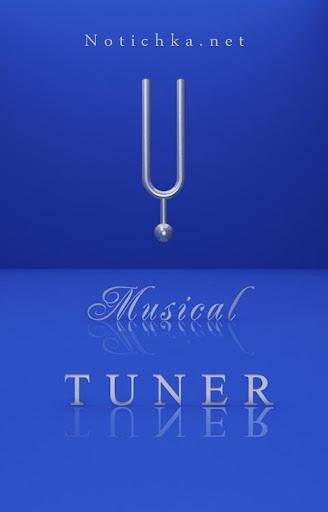 Musical Tuner