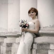 Wedding photographer Roman Gelberg (Gelberg). Photo of 09.08.2017