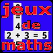 Math PUZZLE (Math pieces)