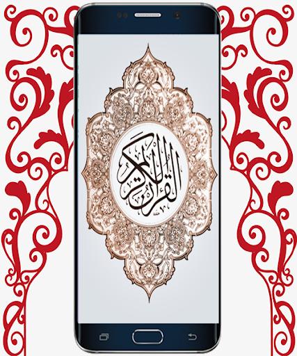 Online Quran MP3 Bahasa