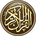 Tafsiirka Quranka Sh. Dirir icon