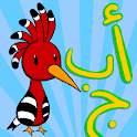 Hodhod's Arabic Alphabet icon