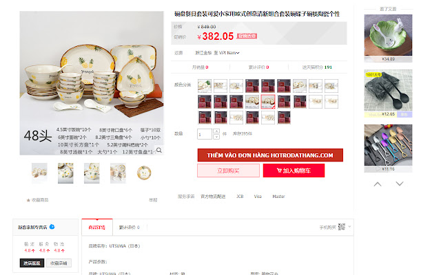 Đặt hàng Trung Quốc - HOTRODATHANG.COM