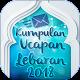Download Kumpulan Ucapan Lebaran 2018 ~ Eid Mubarak SMS For PC Windows and Mac