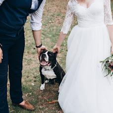 Wedding photographer Evgeniya Oleksenko (georgia). Photo of 09.07.2018