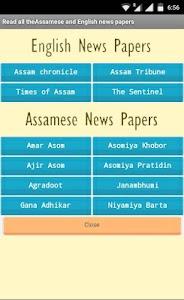 Assam Newspapers screenshot 0