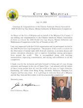 Photo: Jose Esteves, 艾和諧市長  Mayor, City of Milpitas
