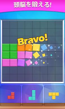 ブロックパズルのおすすめ画像3