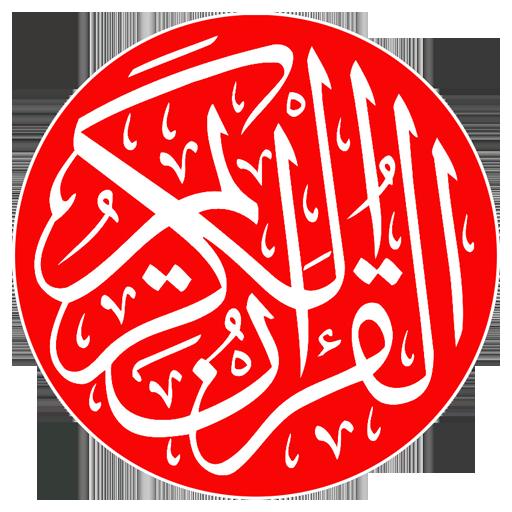 App Insights: Tafsir Al Quran Indonesia | Apptopia