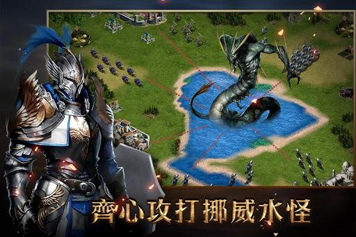 亞瑟王之怒-圓桌騎士 screenshot 2