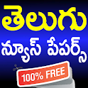 Telugu News Papers & Magazines App icon