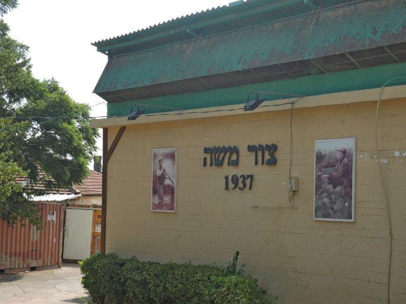 טוב מאוד בתוך מושבות מרכז השרון והמרחב ביניהן - עמירם במשעולי ישראל IR-71