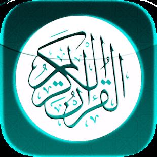 QURAN CARIM , Quran Karim In English - náhled