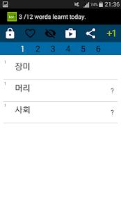 Beginner Korean - náhled