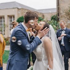 Wedding photographer Anastasiya Smanyuk (Smanyu). Photo of 31.10.2016
