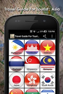 Travel Guide For Tourist: Asia- screenshot thumbnail