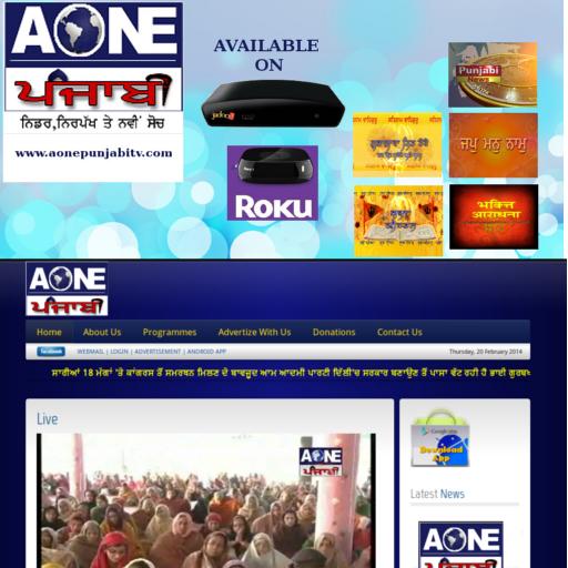 AOne Punjabi TV APK | APKPure ai
