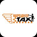 такси Народное icon