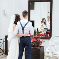 Wedding photographer Anastasiya Generalova (AnGeneralova). Photo of 10.07.2017