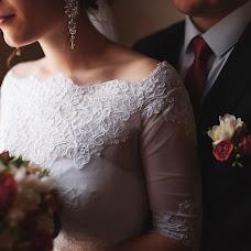 Wedding photographer Dima Lemeshevskiy (mityalem). Photo of 27.08.2017