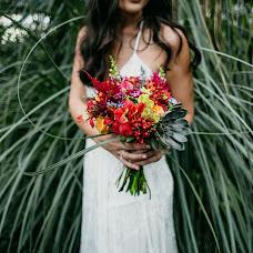 Düğün fotoğrafçısı Zhenya Sladkov (JenS). 16.11.2017 fotoları