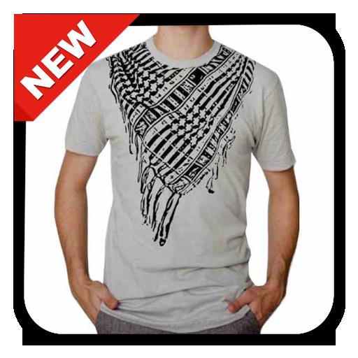 300 t shirt unique design ideas screenshot - Shirt Designs Ideas