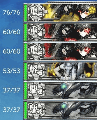 4-1-J