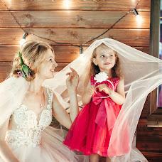 Wedding photographer Andrey Razmuk (razmuk-wedphoto). Photo of 03.09.2018