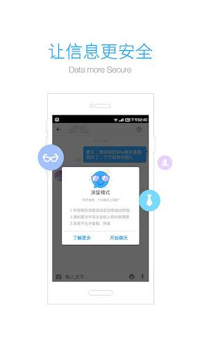 玩免費通訊APP|下載钉钉 app不用錢|硬是要APP