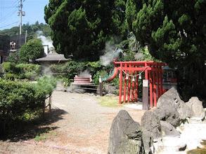 Photo: Kinryu jigoku