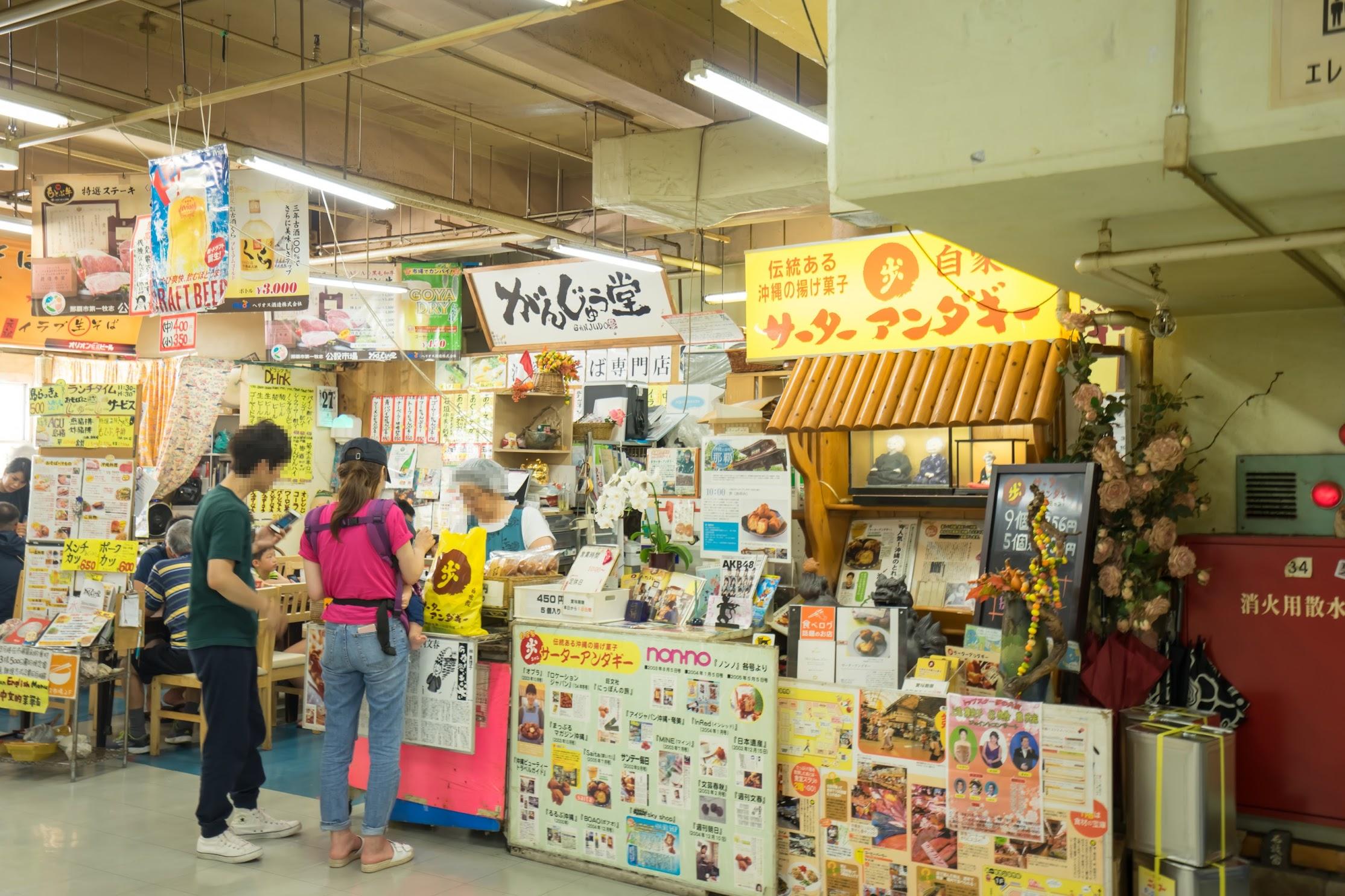 Okinawa Makishi Public Market5