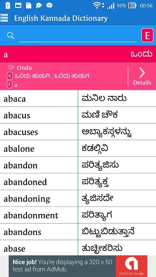 english to kannada vocabulary pdf
