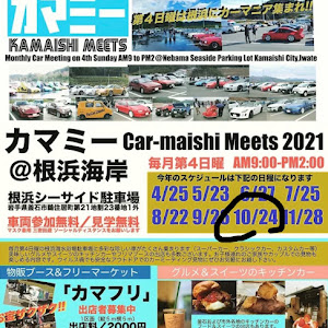 MAZDA3 BPFPのカスタム事例画像 itokoooooさんの2021年10月14日23:57の投稿