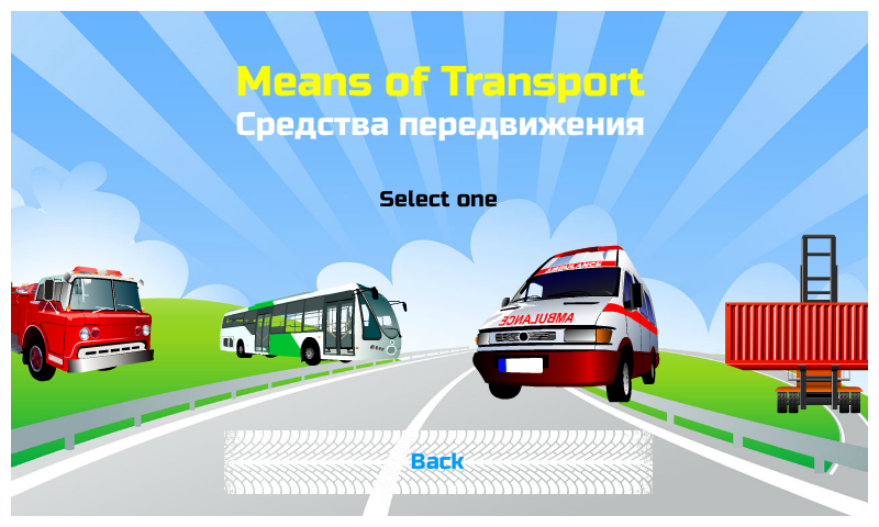 Transport. Coloring Book- screenshot