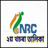 Tải Game NRC 2nd List check Assam