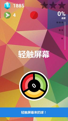 Werk Schema - 1.4.2.0 - (Windows Phone 应用) - FileDir.com
