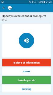 App Multitran Russian Dictionary APK for Windows Phone