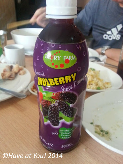 Mulberry juice drink