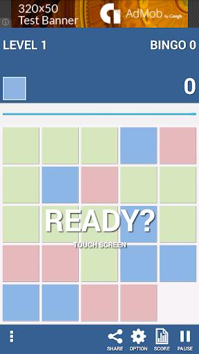 Bingo Puzzle screenshots 1