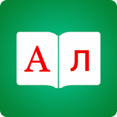 Bulgarian English Dictionary +