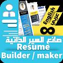 Resume builder Pro  - CV maker Pro Multi-Language icon