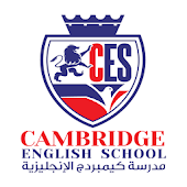 Cambridge Eng. School, Mangaf